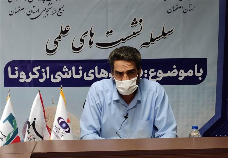 اصفهان| باید از تغییرات اقتصادی ناشی از شیوع کرونا بهره ببریم