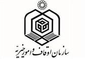 فراخوان طرح ساماندهی داوران مسابقات قرآن اعلام شد