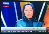 دم خروس تریبونهای تروریسم/ پوشش زنده منافقین در ایراناینترنشنال سعودی