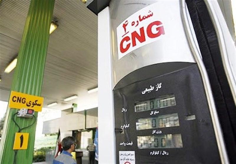 ظرفیت اسمی عرضه CNG به اندازه 8 میلیون خودرو است