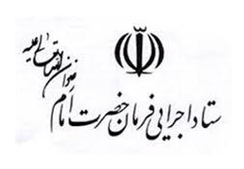 """پویش """"نذر رهایی"""" برای آزادی زندانیان غیرعمد+شرایط"""