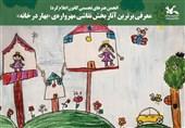 نقاشیهای برتر مهروارهی «بهار در خانه» معرفی شدند