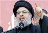 متحدہ عرب امارات کا اقدام عالم اسلام کے ساتھ غداری اور فلسطین کی کمرمیں خنجر گھونپے کے مترادف ہے، سید حسن نصراللہ