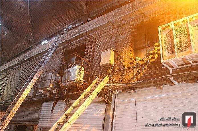 آتشنشانی , سازمان آتشنشانی تهران , آتشسوزی , بازار ,