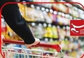 قیمت انواع میوه، مواد پروتئینی و حبوبات در بازار همدان؛ سهشنبه 16 دیماه + جدول