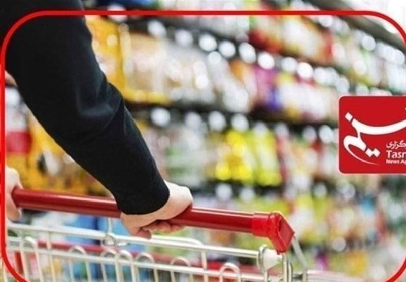 قیمت انواع میوه و ترهبار و مواد پروتئینی در ایلام؛ چهارشنبه 15 اردیبهشت ماه + جدول