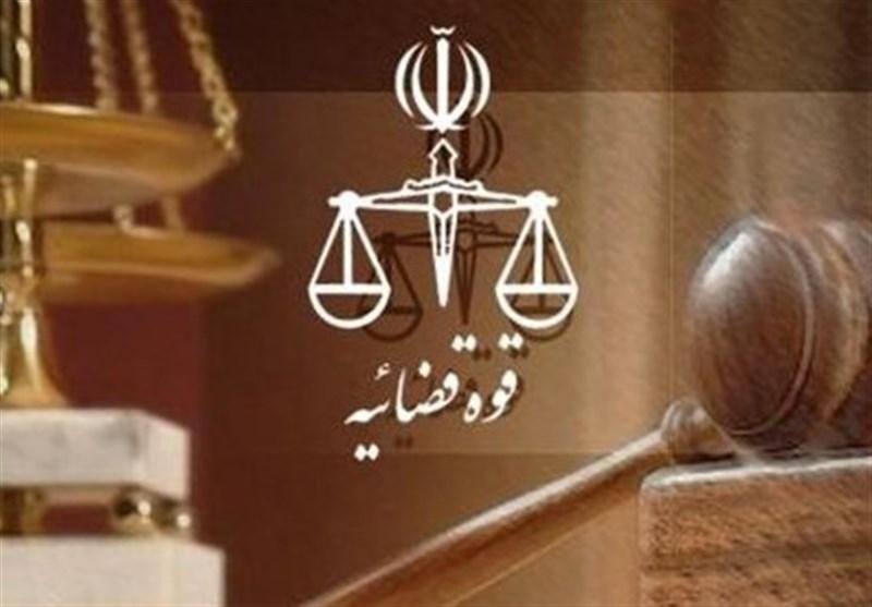 گزارش// سد مستحکم قوه قضاییه مقابل خصوصیسازیهای غلط!