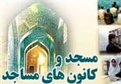 «سه شنبههای تکریم» به شمیم دریادار جاویدالاثر معطر شد؛ دیدار با خانواده شهید «علیرضا بهرام» در همدان