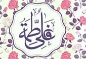 2 پوستر جدید به مناسبت سالروز ازدواج امام علی(ع) و حضرت زهرا(س)+عکس