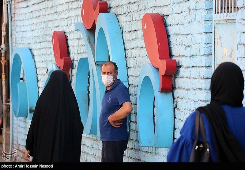 Iran Coronavirus Cases Close to 300,000