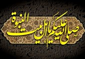 سیرۀ اهلبیت(ع) تجّلیگر حقانیت اسلام