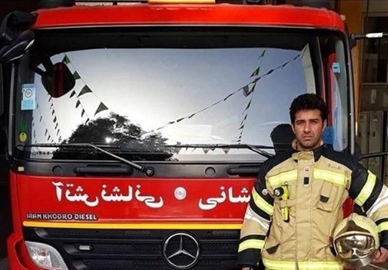 فیلم/ آتشسوزی منجر به شهادت آتشنشان تهرانی
