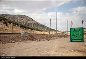 روزی به افتخار شهدای عملیات مرصاد؛ 5 مردادماه به عنوان «روز ملی کرمانشاه» نامگذاری شد