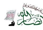 انصارالله: آمریکا در صدر متجاوزان به یمن قرار دارد/ تکیه ملت یمن بر خدا و توانمندیهای داخلی است
