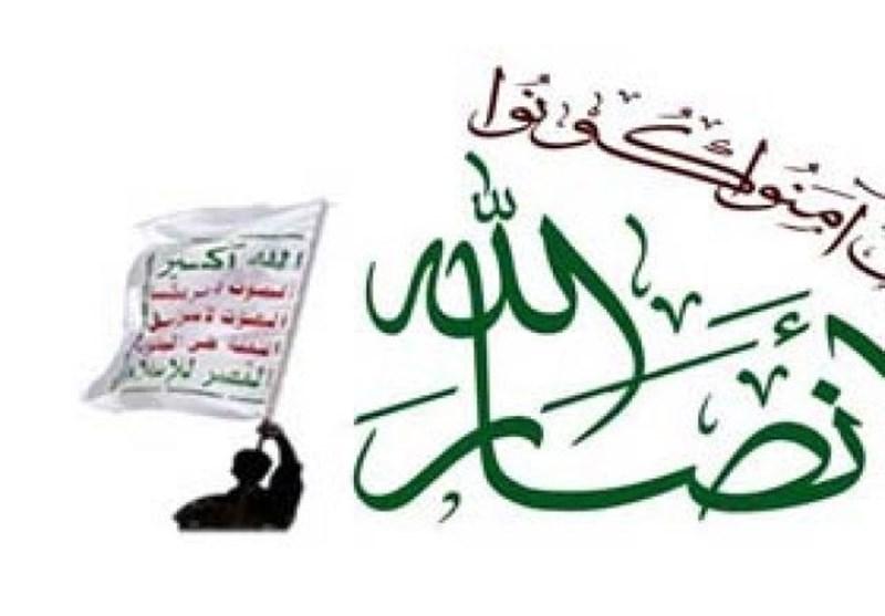 انصارالله: اقدام امارات نشان داد که جنگ علیه یمن یک تجاوز صهیونیستی-آمریکایی است