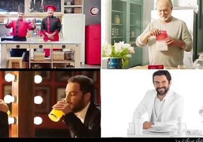 لوکسبازی و اغواگری بازیگران در قابِ تلویزیون/ چرا آگهیهای لاکچری را به صداوسیما تحمیل میکنند؟