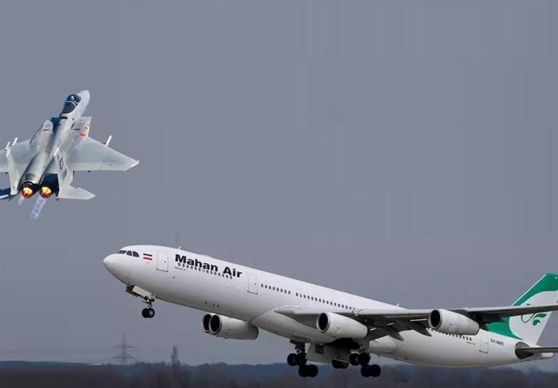 اقدام تروریستی آمریکا علیه هواپیمای ماهان/ نقاب واژه بر قانون جنگل
