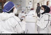 Iran Records 226 Coronavirus Deaths in One Day