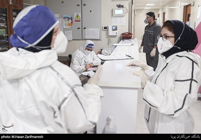 Iran Records 226 Coronavirus Deaths in One Day