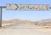 بازگشایی مجدد بزرگراه شهید سلیمانی؛ کاهش 50 دقیقهای زمان سفر