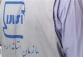کارگروه تعیین ماهیت فرآوردههای نفتی در استان مرکزی راهاندازی شد