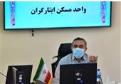 عملیات احداث 1700 واحد مسکن ایثارگران استان خراسان جنوبی آغاز شد