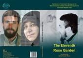 ترجمه کتاب خاطرات همسر شهید چیتسازیان در هندوستان منتشر شد