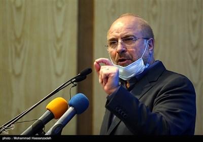 محمدباقر قالیباف رئیس مجلس شورای اسلامی در مراسم تودیع و معارفه رئیس دیوان محاسبات کشور