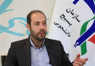 نخستین انجمن علمی دانشجویی سواد رسانهای در ایران راهاندازی میشود