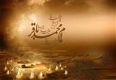 ویژه برنامه شهادت پنجمین امام شیعیان در آستان علی بن امام محمدباقر(ع) مشهد اردهال کاشان اعلام شد