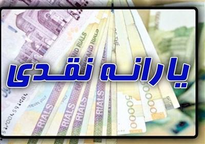 یارانه نقدی مشمولان کمیته امداد و بهزیستی ۲۸۶ هزار تومان شد + جزئیات