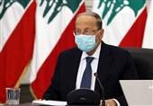 لبنان|میشل عون: با چالشهای سنگینی روبرو هستیم