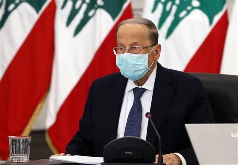 لبنان| تشکر عون از کمک کشورهای دوست/ تاکید بر لزوم روشن شدن سریع ابهامات فاجعه بیروت
