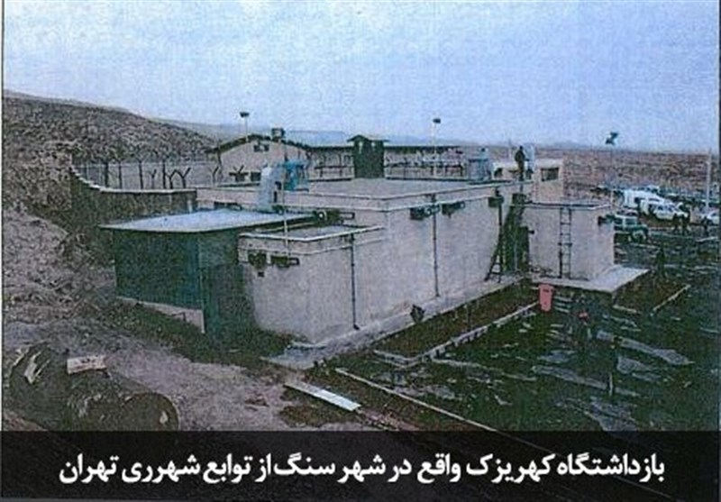 بازداشتگاه کهریزک؛ جنایتی که پیگیری شد
