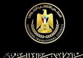 انصراف «شورای انتقالی» از خودمختاری در جنوب یمن
