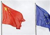 سرمایهگذاری چین در اروپا به پایینترین سطح در 10 سال اخیر رسید
