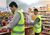 """نظارت بر بازارهای استان خراسان جنوبی شدت گرفت/ مردم به پویش """"بدون قیمت نخریم"""" بپیوندند"""