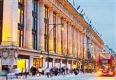 فروشگاه زنجیرهای در انگلیس 450 نفر را به علت بحران مالی کرونا اخراج میکند