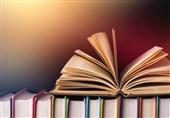 برگزاری هفتمین دوره روستاها و عشایر دوستدار کتاب با رویکرد مجازی
