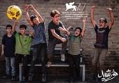 مجید مجیدی: پیام «خورشید» مسئولیتپذیری ما در برابر کودکان کار است
