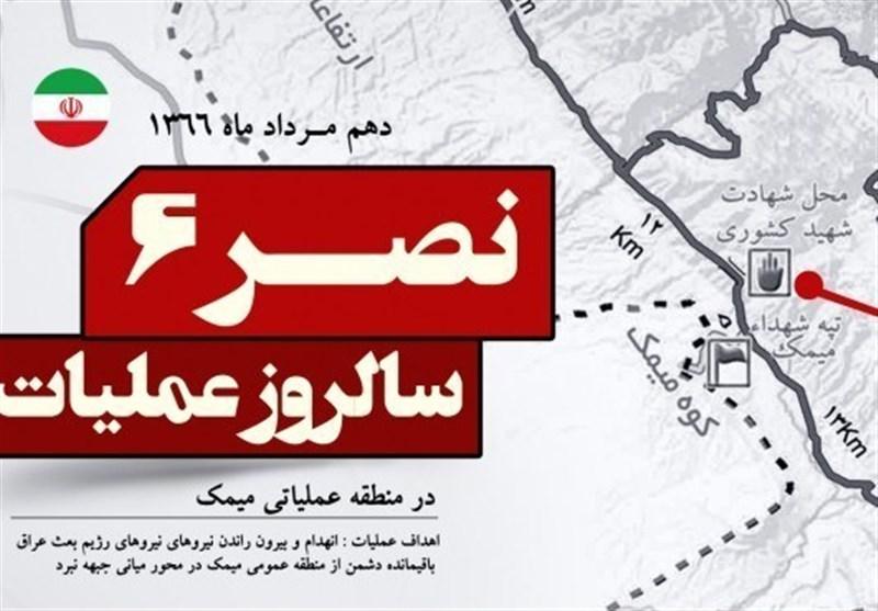 نصر6؛ پاسخ ارتش به شرارت های آمریکا در خلیج فارس و نابودی رویای «سیف سعد» صدام