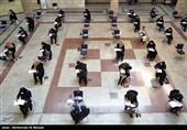 برگزاری آزمون معینههای کاروانهای حج در 10 حوزه امتحانی