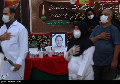 تشییع شهید مدافع سلامت در اصفهان