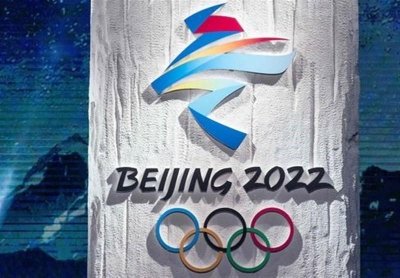 ابهام در برگزاری رقابتهای انتخابی المپیک زمستانی پکن