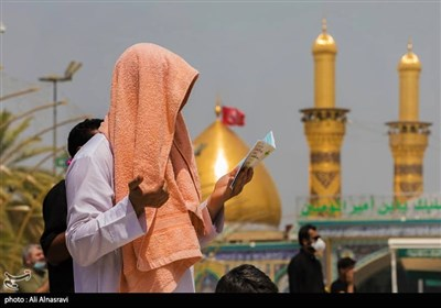 Muslims Perform Day of Arafah Prayers in Holy City of Karbala