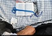 جزئیات برگزاری مراسم روز عرفه در جوار شهدا