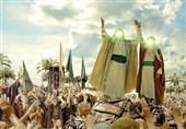 جشنهای دهه ولایت و امامت در استان ایلام به صورت مجازی برگزار میشوند