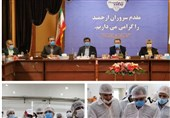 استاندار تهران در بازدید از پگاه مطرح کرد : پگاه کشور را در تولید کره به خودکفائی برساند