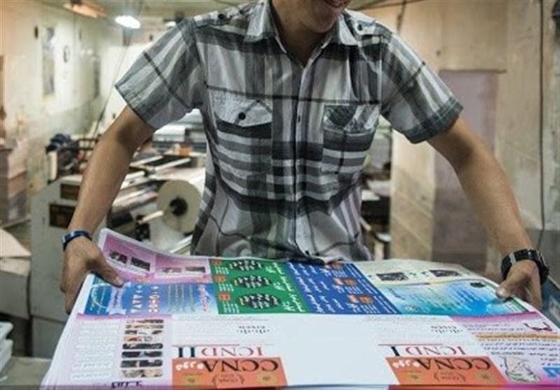 قیمت کاغذ سر به فلک کشید/ تقاضای 35 هزار بندی یک ناشر کمک آموزشی