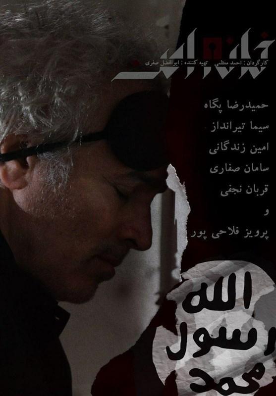 تلویزیون , صدا و سیمای جمهوری اسلامی ایران , سریال ایرانی , بازیگران سینما و تلویزیون ایران ,